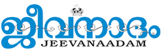 Jeevanaadam official website